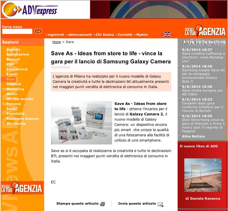 Sasmung Galaxy Camera